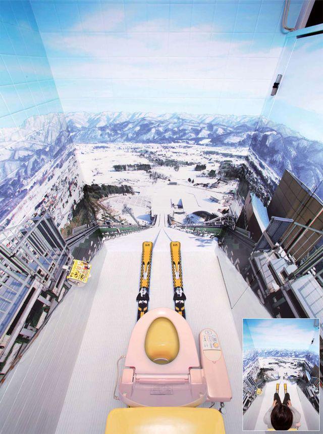 bac3b1o-ski