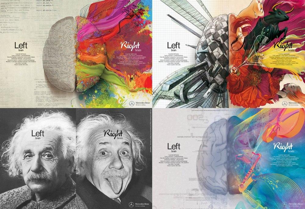 Left Brain vs Right Brain - Mercedes Benz
