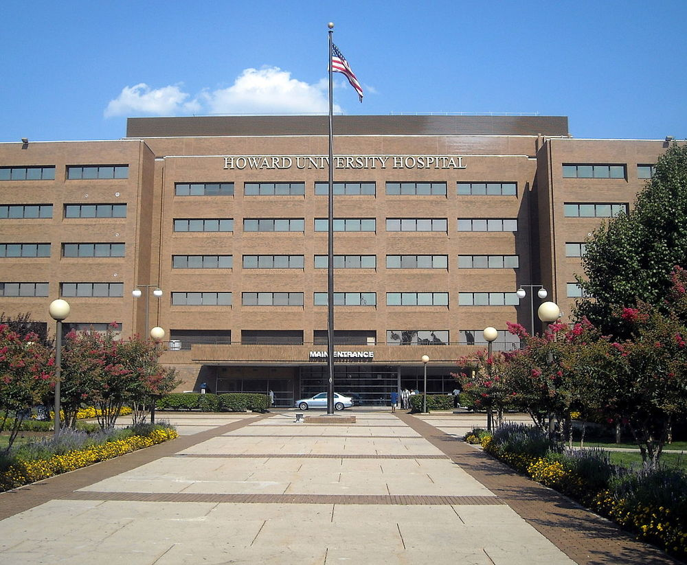 1244px-Howard_University_Hospital.jpg