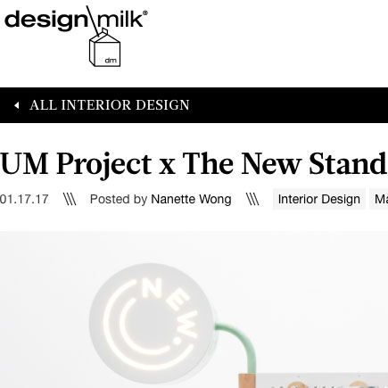 Design Milk, January 2017