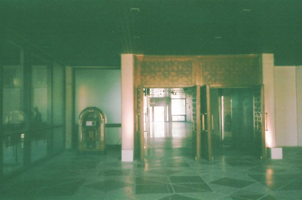 Theater/Cinema entrance