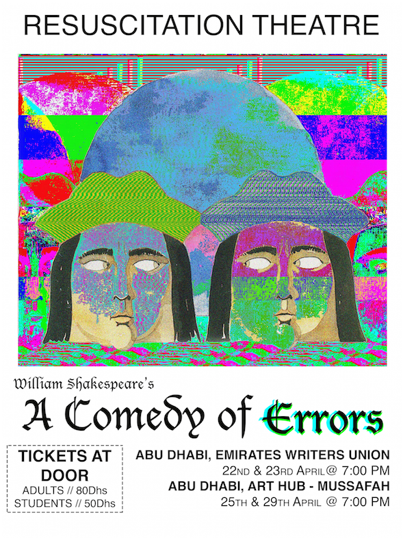 POSTER: COMEDY OF ERRORS (2016)