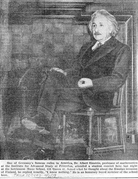 Einstein_SMS.jpg