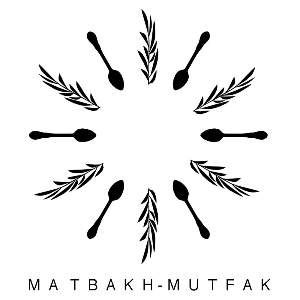 Matbakh-Mutfak Solidarity Kitchen/Garden in Gaziantep, Turkey, 2016