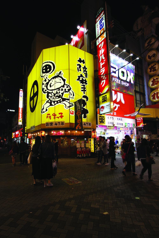 Image 9 / Lantern Shack, Dōtonbori, Osaka, Photograph by CC Williams