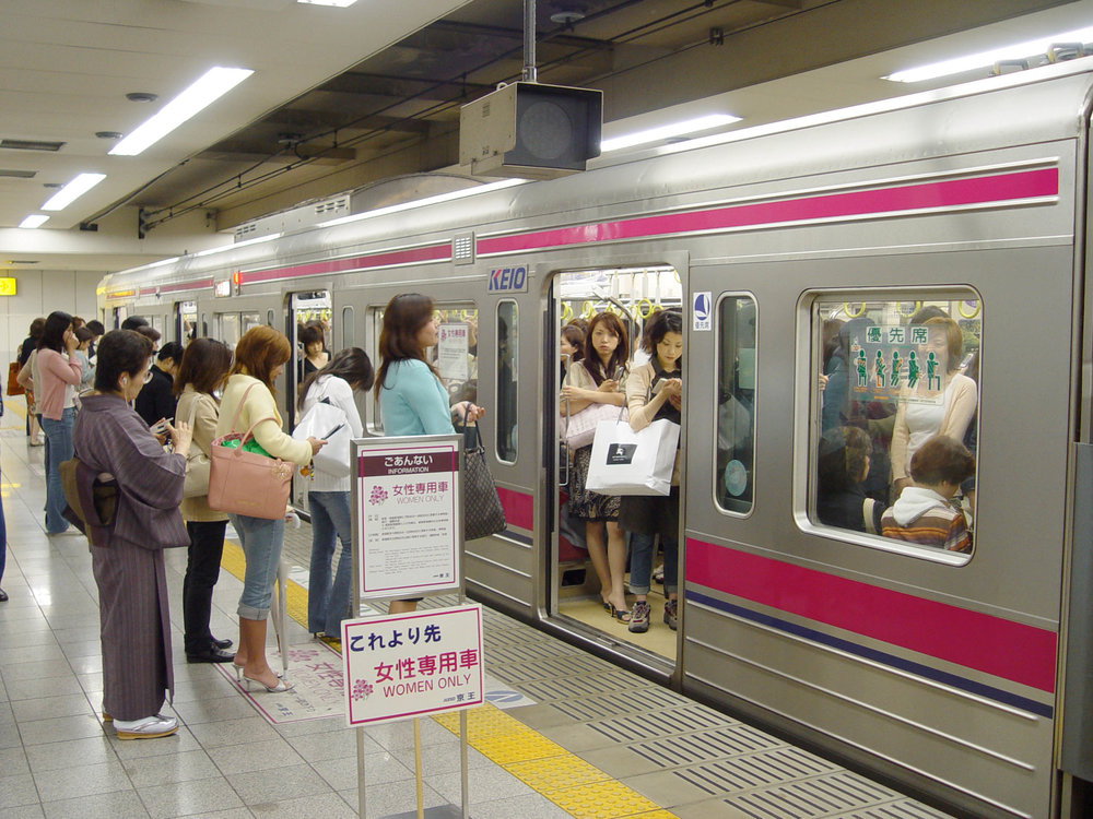 Women's car on the Keio Line at Shinjuku Station, Tokyo. Wiki commons