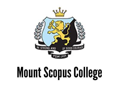 Mount Scopus College.jpg