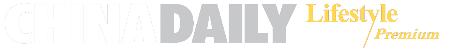 China Daily Lifestyle Premium