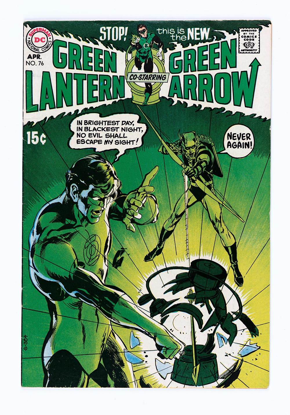 Green Lantern No. 76 cover art by Neal Adams, April 1970