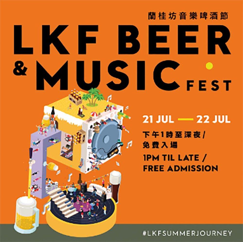 Lan Kwai Fong Beer & Music Fest .jpg