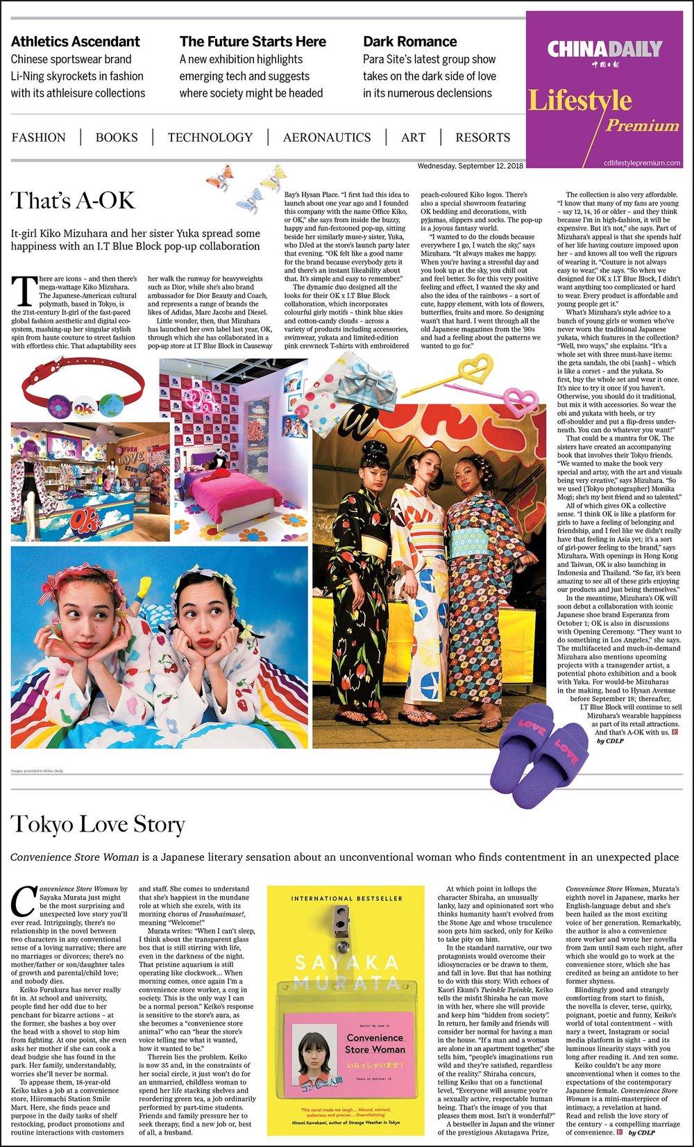 September 12 Issue