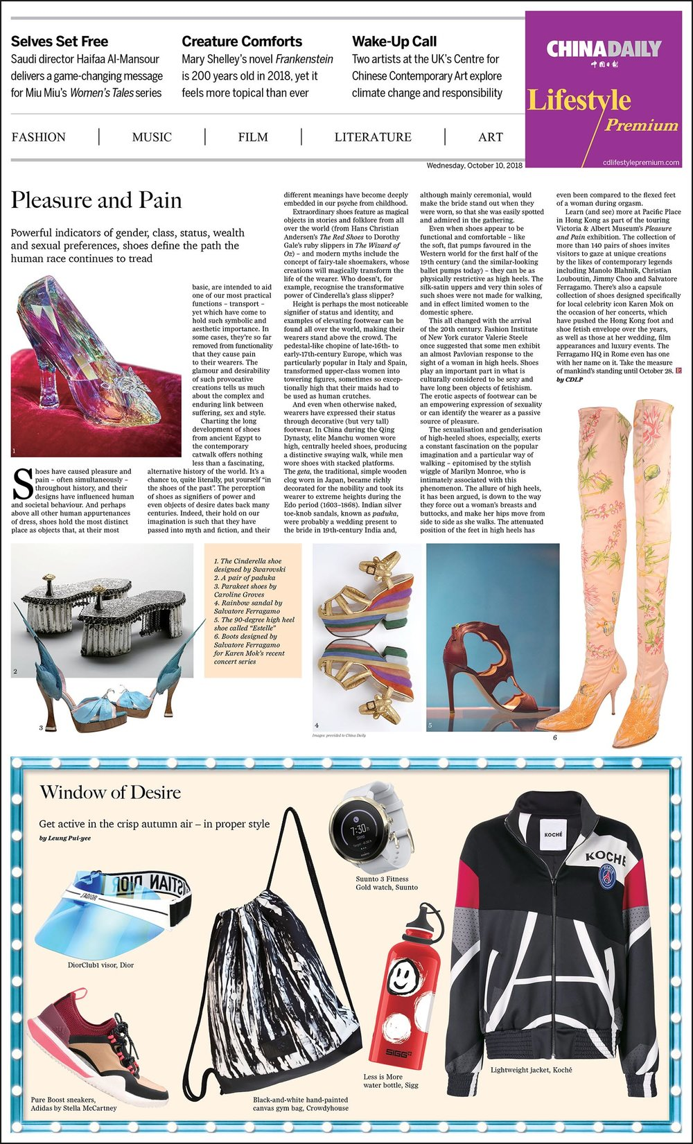 October 10 Issue