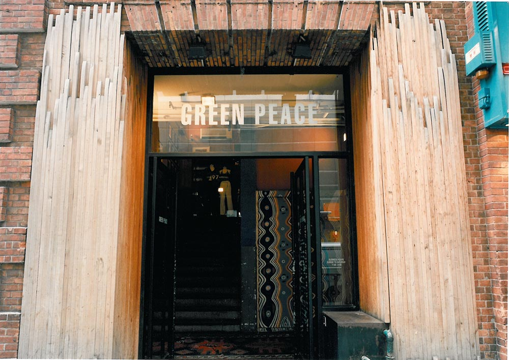 1988: GREEN PEACE store photo