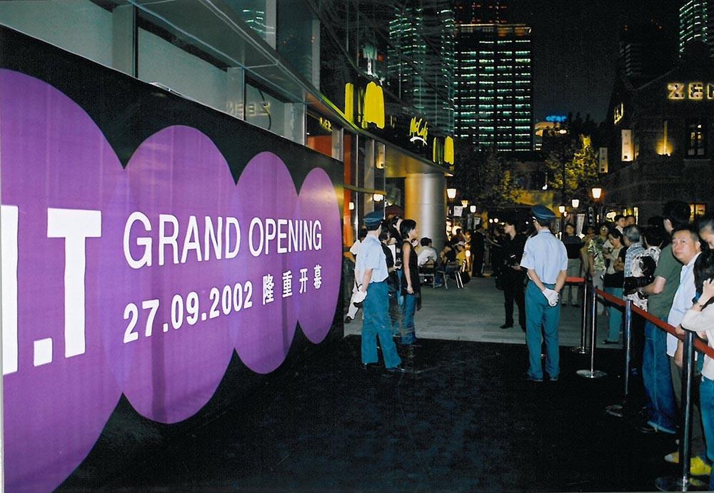 2002: I.T Shanghai Xintiandi Flagship Store Opening