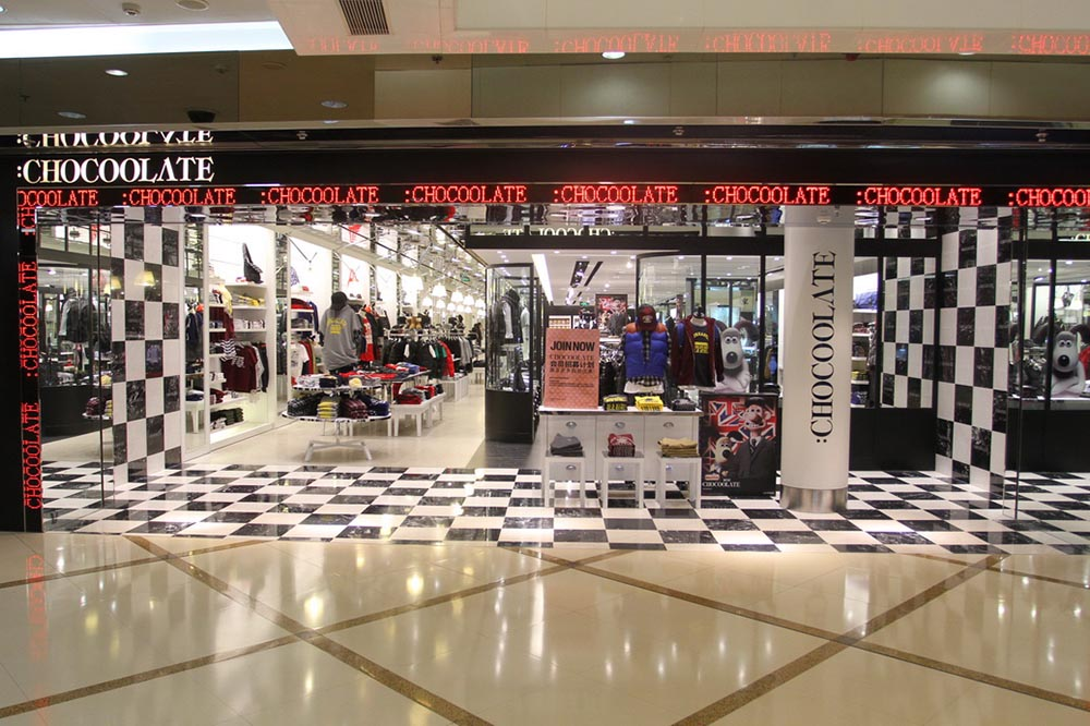 2011: CHOCOOLATE Flagship Store Opening in China