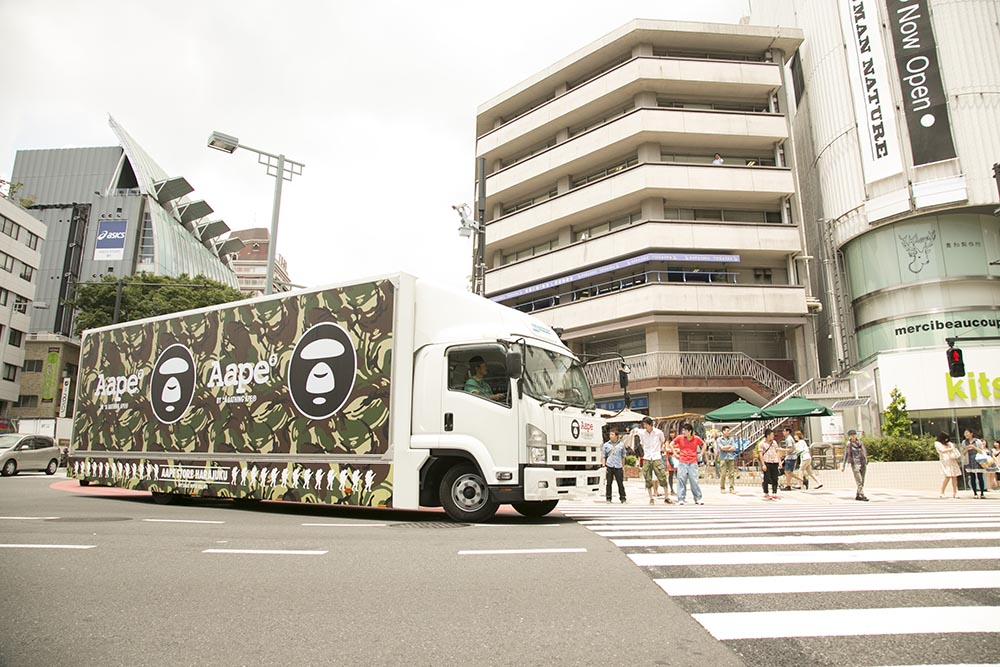 2012: Aape BY A BATHING APE Harajuku Store Opening