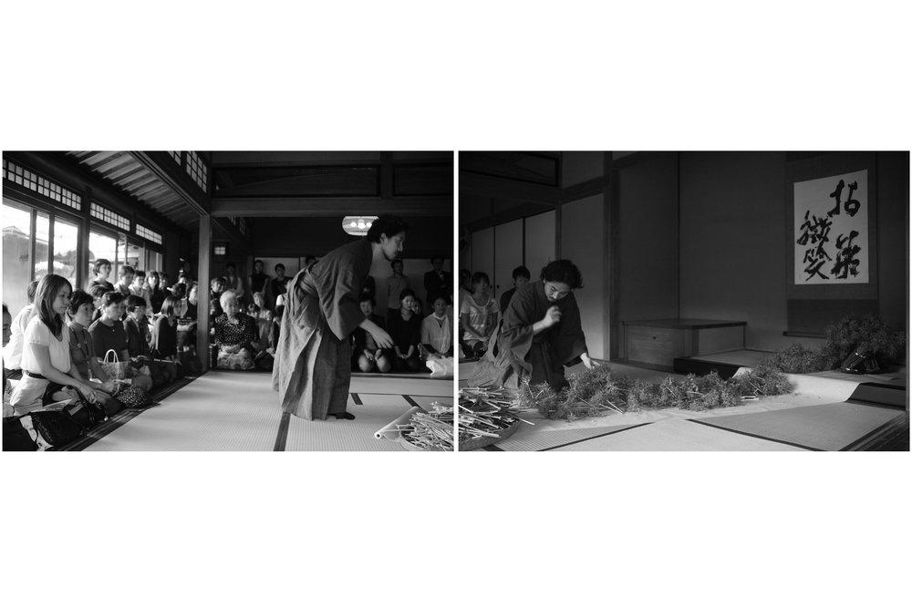 片桐功敦/Katagiri Atsunobu