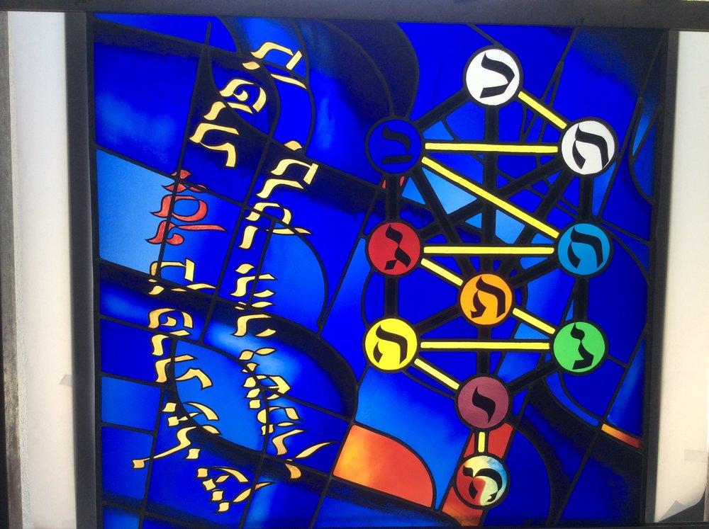 photo synagogue Aix Elisabeth Brenas Pech.JPG