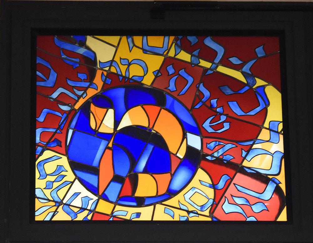 photo de la synagogue Aix vitraux Elisabeth Brenas Pech.jpg