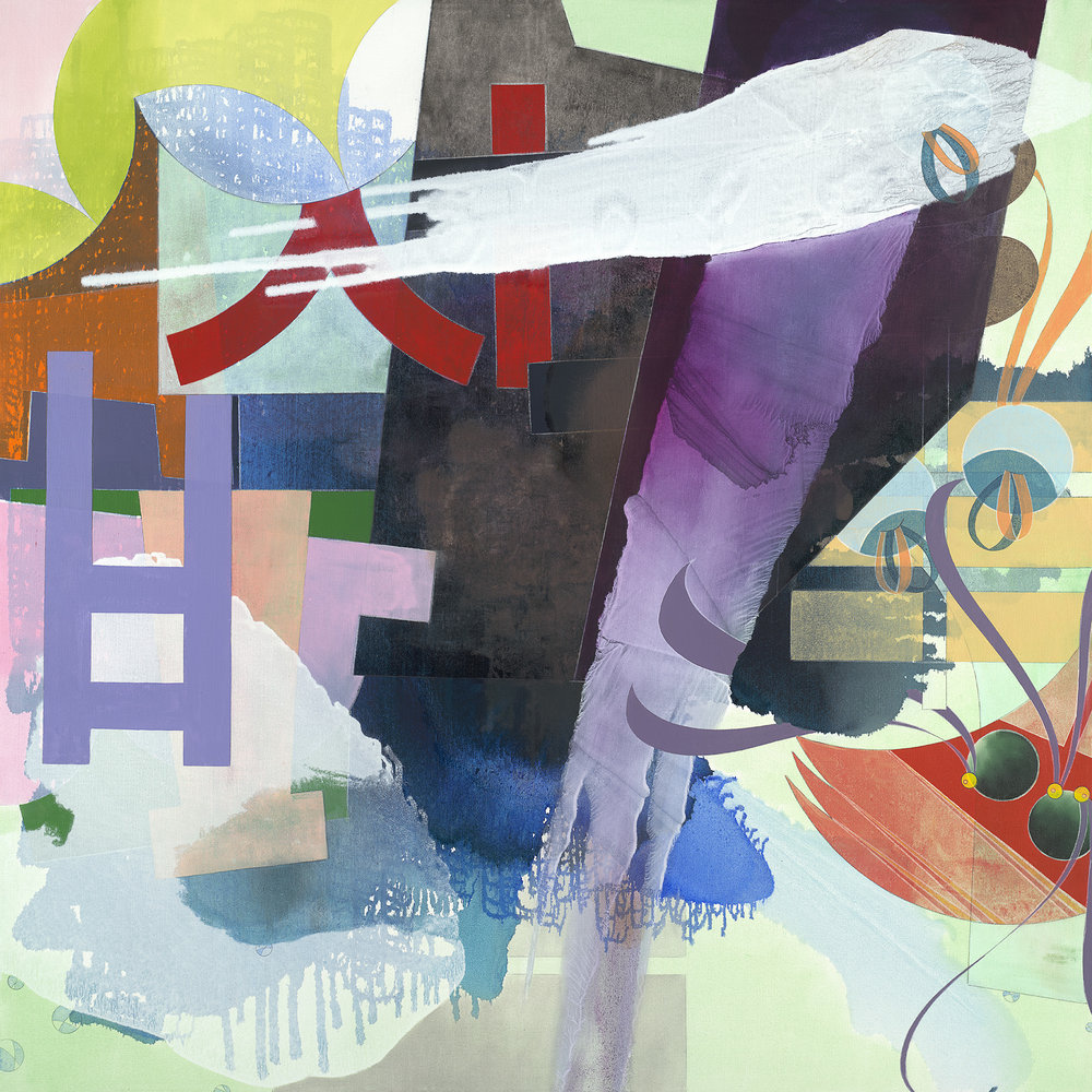 Copy of Sumac by Kuzana Ogg
