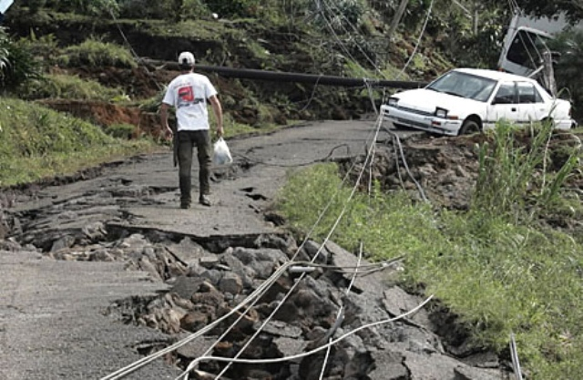 Costa Rican Earthquake Threatens to Trigger Tsunami — The Nahmias ...