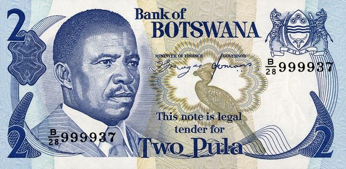 bank-of-botswana.jpg