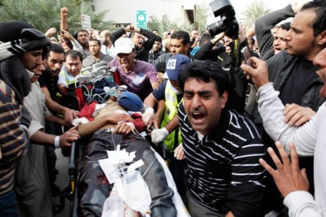 injured-bahraini-protester-photo-by-mitbbsnews2.jpg