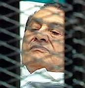 Former Egyptian President Hosni Mubarak, Photo by Sun News