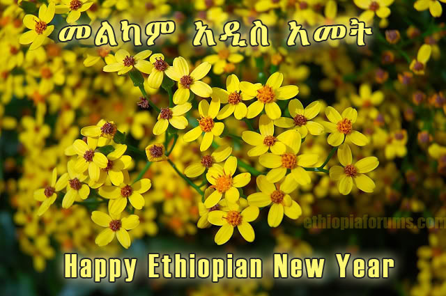 Happy Ethiopian New Year, Photo by Ethiopia Forums