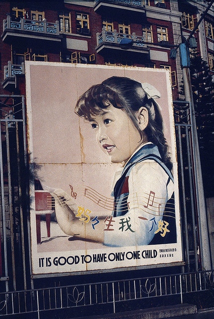 China One Child Policy Propaganda