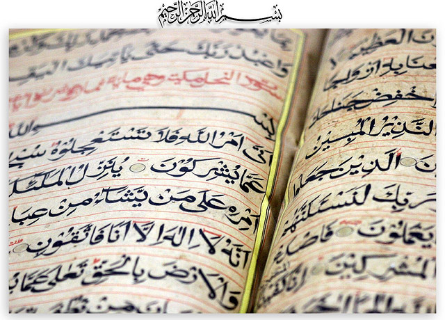 handwritten-quran-photo-by-manitoon1.jpg