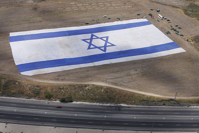 israeli-flag-photo-by-max-nathans.jpg