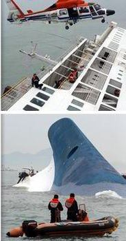 Nearly 300 missing as ferry carrying school children sinks off South Koream, Photo Collage by Gullpress WNA