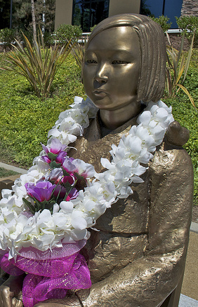 "Photo by: Melissa Wall ""Unveiling of Comfort Women Memorial"""
