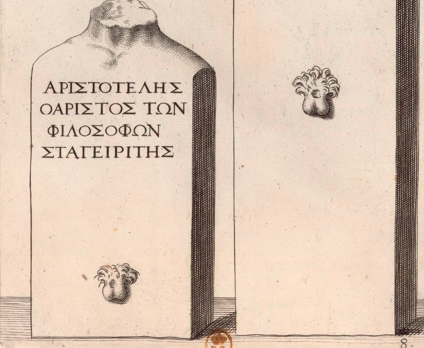 A different side of Aristotle. Image from  Bibliothèque nationale de France . Public domain.