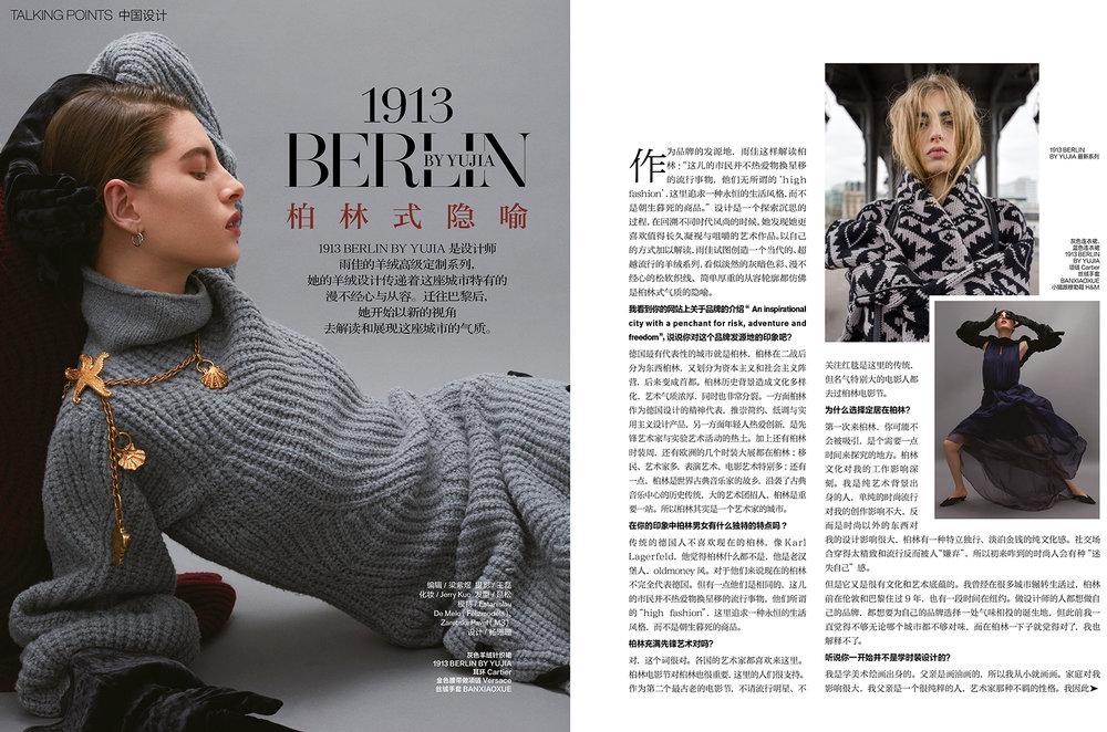 70中国设计 final page 1 sm.jpg