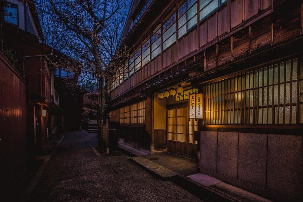 Kanazawa (4 of 6).jpg