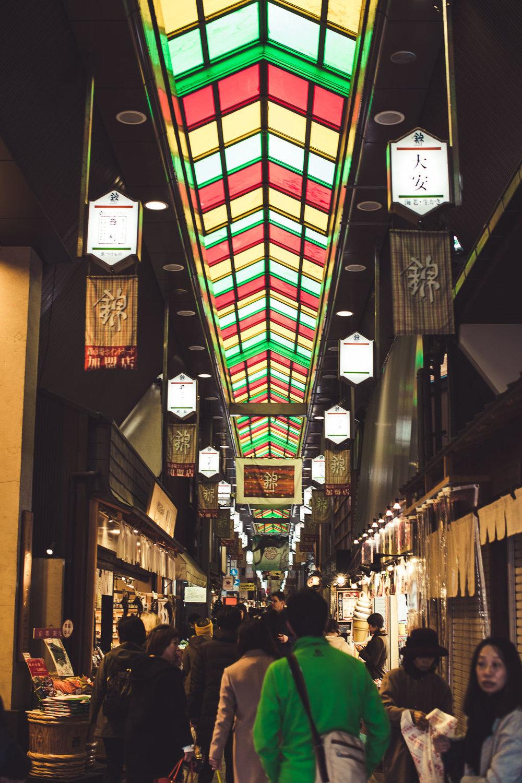 Nishiki Market (1 of 3).jpg