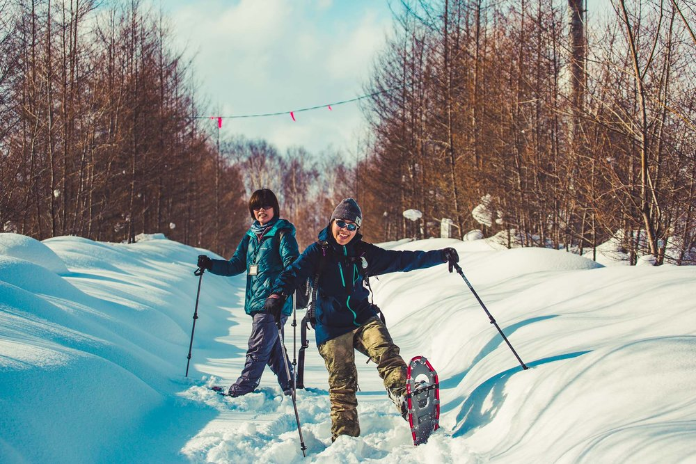Snow Shoeing Biei