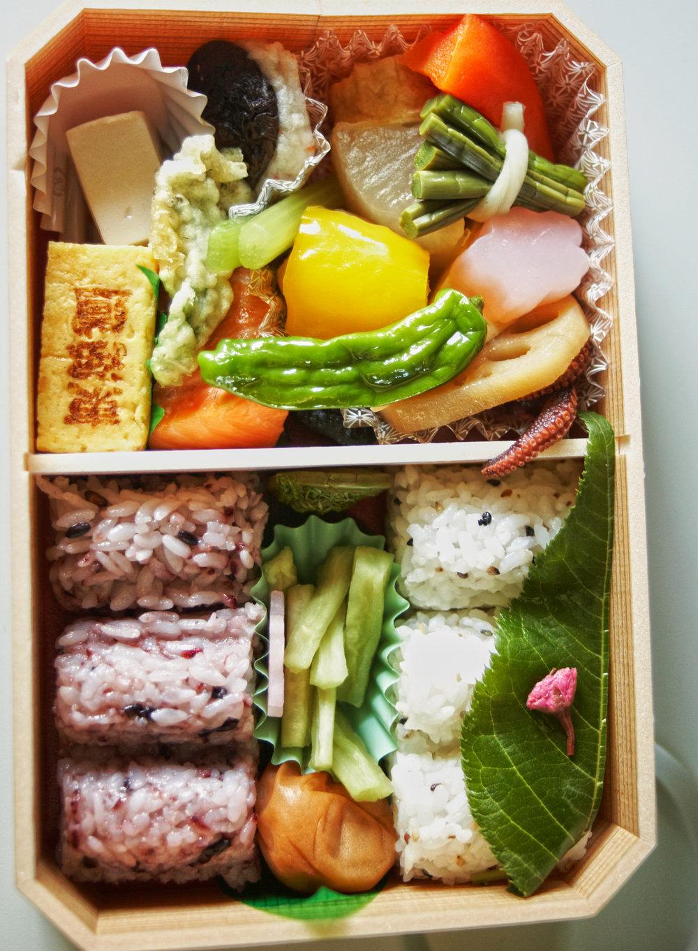 Ekiben Kyoto Bento Box