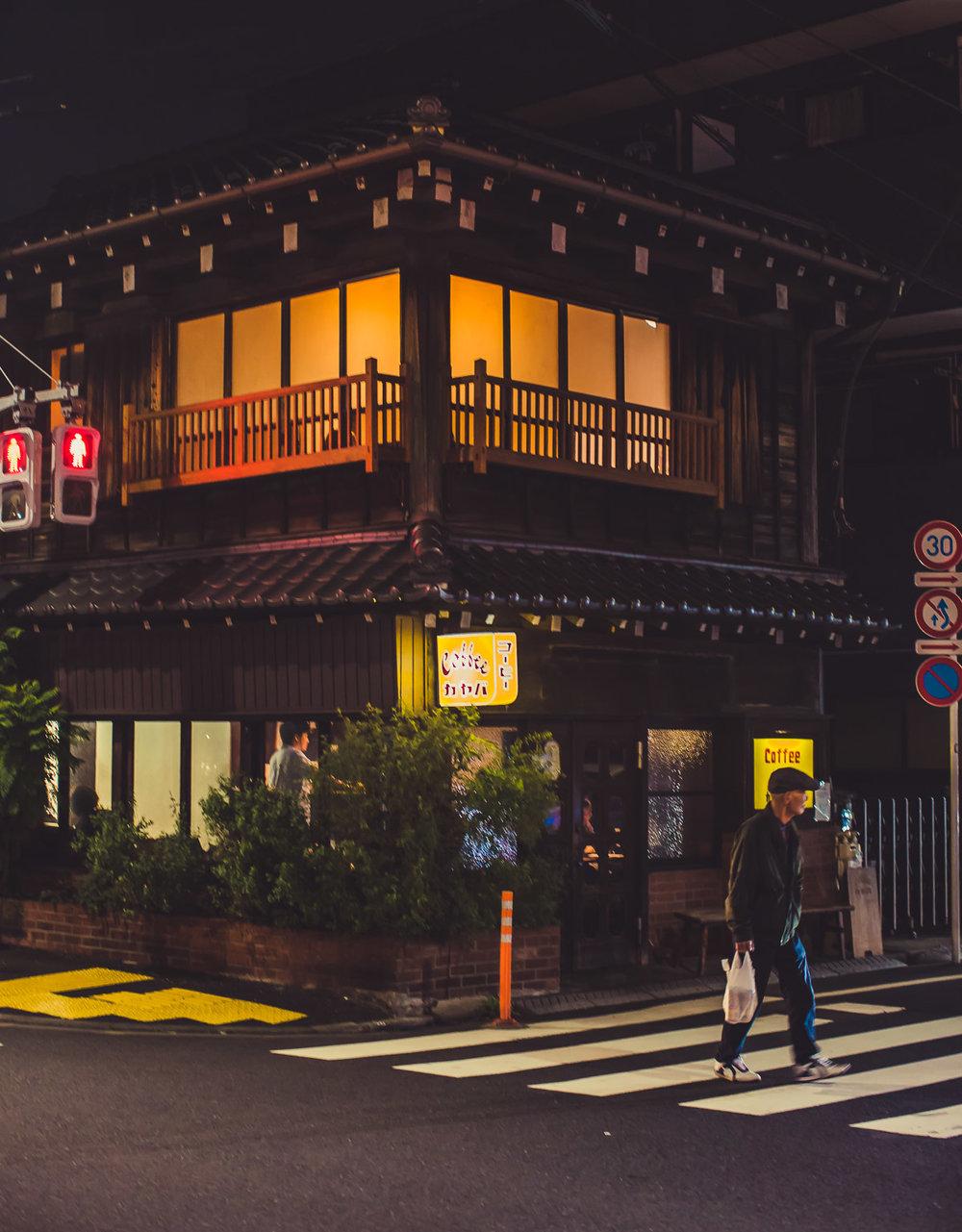 Yanaka Ginza (3 of 7).jpg