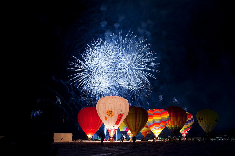 Ojiya, Niigata, Japan Hot Air Balloon Festival in late Feb.