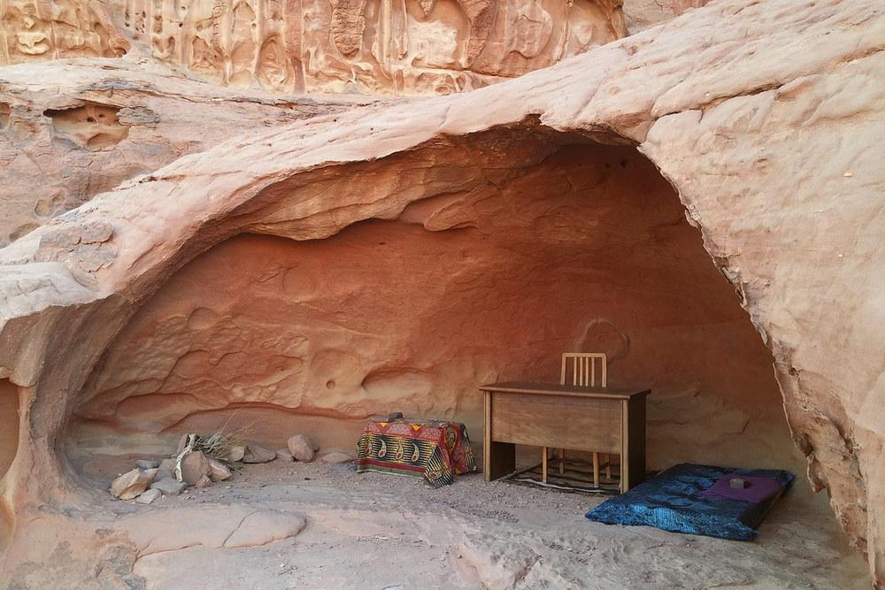 callmenoora-cave.jpg