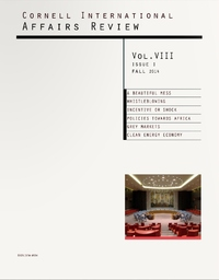 Fall 2014 - Vol. 8 No. 1