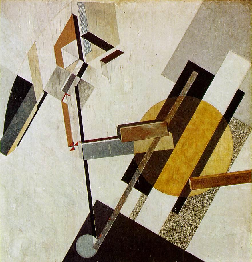 Proun 19D -  El Lissitzky  1920