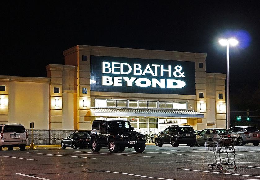 Southridge Shopping Center, Chicago IL