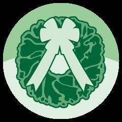 Sponsor a Wreath