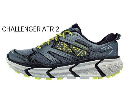 Challenger ATR 2