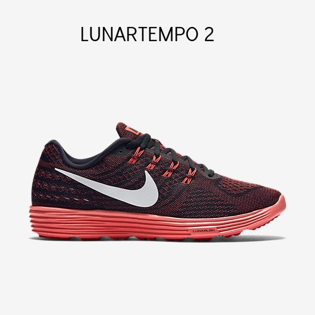 LunarTempo 2