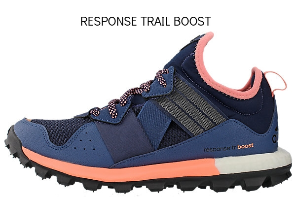 Response Trail Boost